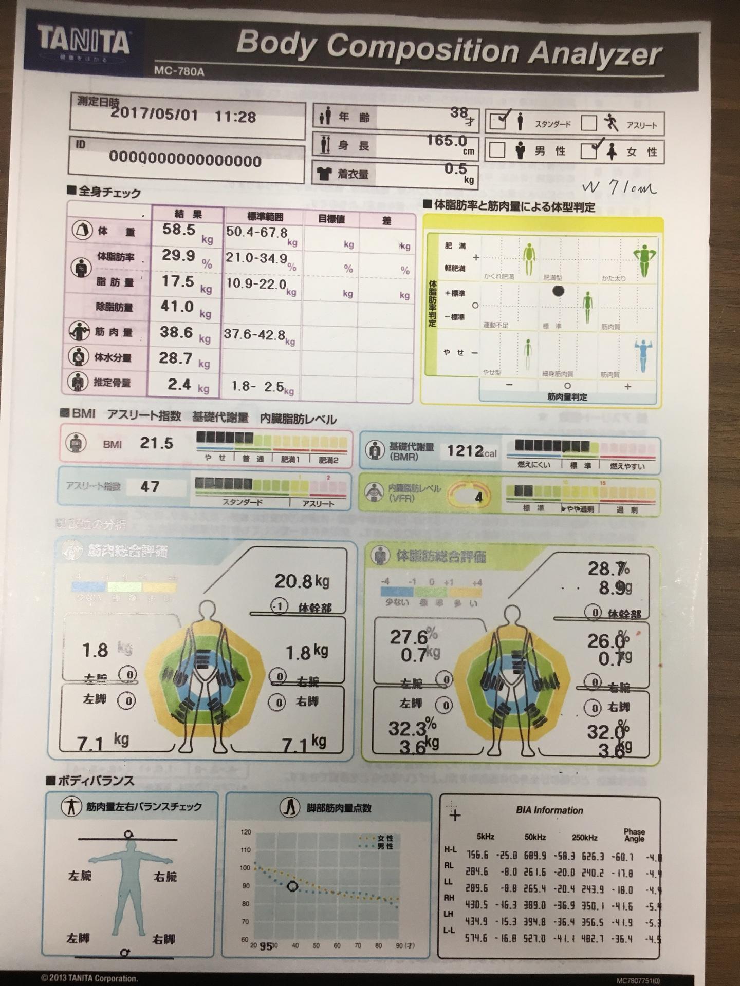 IMG_7249-19-03-18-13-11.JPG