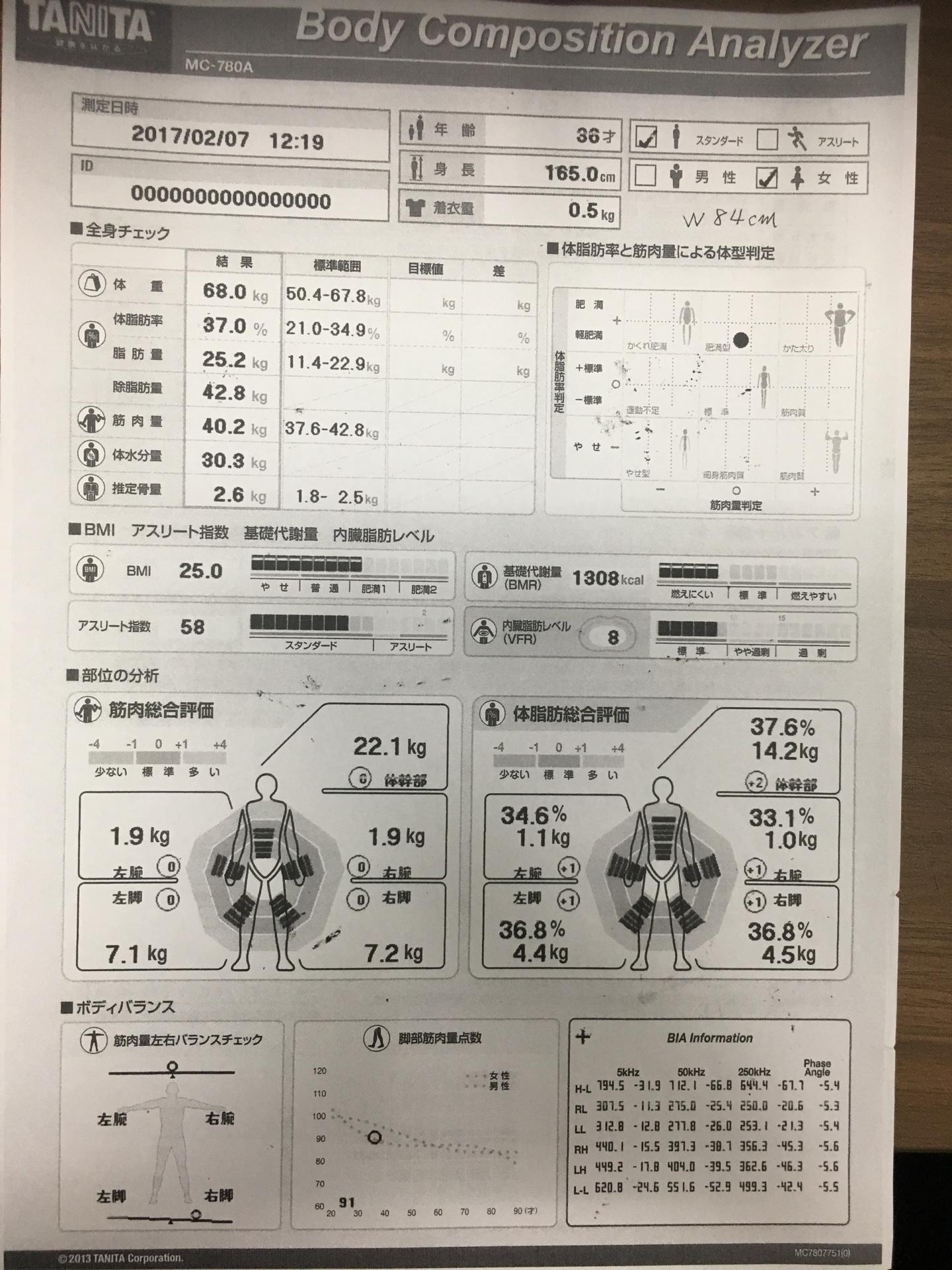 IMG_7248-19-03-18-13-11.JPG