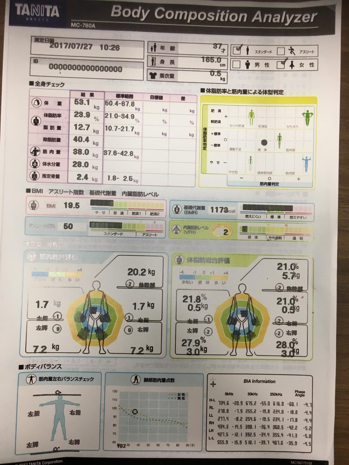 IMG_7250-19-03-18-13-11.JPG